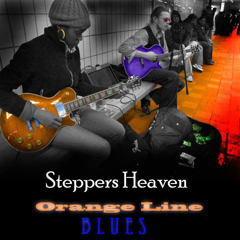 steppers_heaven