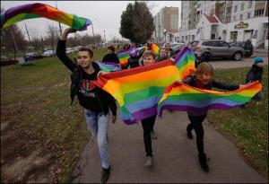 Minsk Pride