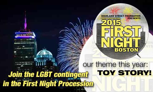 firstnight2015