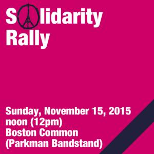 rally20151115